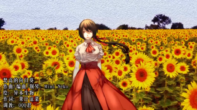 File:Van gogh's sunflower.png