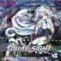 Dual-Sight album