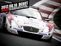 Race car.png
