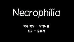 """Image of """"Necrophilia"""""""