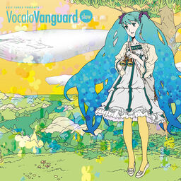 "Image of ""EXIT TUNES PRESENTS VocaloVanguard feat. 初音ミク slow"""