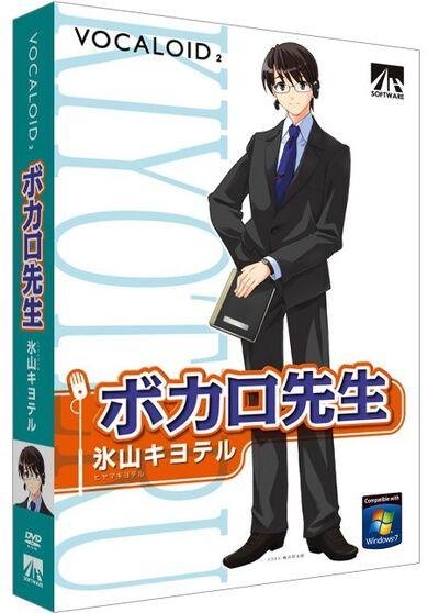 File:Ofclboxart ahs Hiyama Kiyoteru.jpg