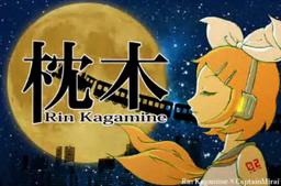 "Image of ""枕木 (Makuragi)"""
