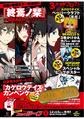 BMOD Manga.png
