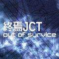 Shuuenjct album