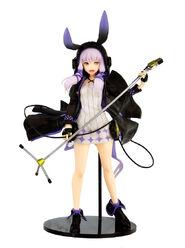 Yuzuki Yukari Lin 1 8 figure
