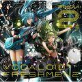 ボカ☆フレ!2 - VOCALOID™ FRESHMEN 2-