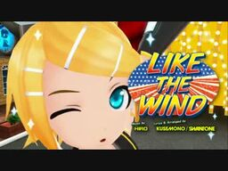 "Image of ""LIKE THE WIND"""