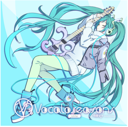 "Image of ""EXIT TUNES PRESENTS Vocaloseasons feat. 初音ミク ~Winter~"""