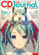 CD Journal.Hatsune Miku