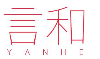 Logo yan he