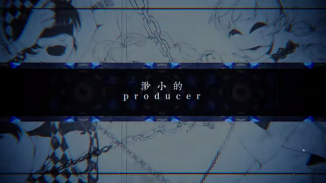 File:Insignificant producer.png