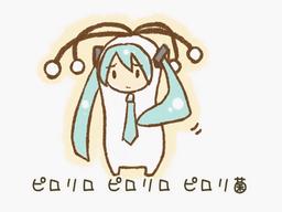"Image of ""ピロリ菌のうた (Pylori Kin no Uta)"""