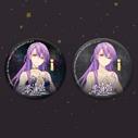 Qingxian 2020 buttons