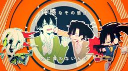 """Image of """"夕景イエスタデイ (Yuukei Yesterday)"""""""
