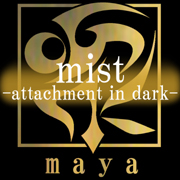 Mist -attachment in dark- single