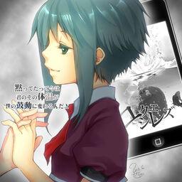 "Image of ""ユクエシレズ (Yukue Shirezu)"""
