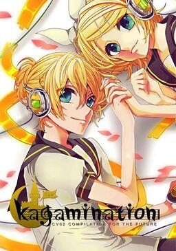 """Image of """"Kagamination"""""""