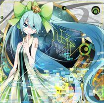 hachioji p twinkle world album
