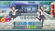 575 Utakumi Gameplay