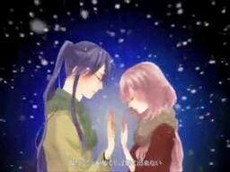 "Image of ""粉雪 (Konayuki)"""