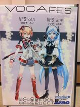 Ring Suzune и Hibiki Lui плакат