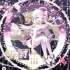 Tsuki no Uta III
