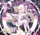 Tsuki no Uta III (月の詩 III - ツキノウタ -)