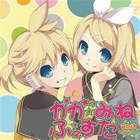 Kagamine★Fest 2013 starring Kagamine Rin・Len