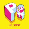 P plus album