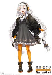 Vocaloid kizuna
