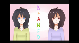 "Image of ""B+ANED"""