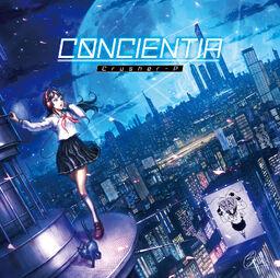 """Image of """"CONCIENTIA"""""""