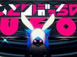 ひとりぼっちのユーエフオー (Hitori-bocchi no UFO)