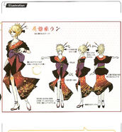 Ougetsu concept art