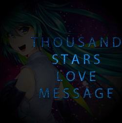 """Image of """"Thousand Stars Love Message"""""""