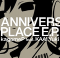 Anniversary Place EP.png