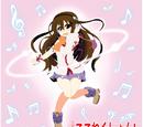 Kokonection! (ここねくしょん!)