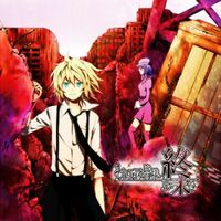 Shuujin-P 2nd album