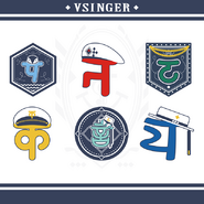 Vsinger 2019 embroidery badge