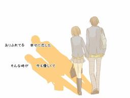 "Image of ""夕日坂 (Yuuhizaka)"""