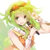 Love will Surely Soar Gumi