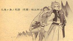 """Image of """"鬼ヶ島ノ死闘 (Onigashima no Shitou)"""""""