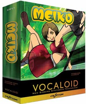 Plik:Ofclboxart cfm Meiko.jpg