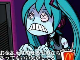 "Image of ""アダルトサイトが閉じられない (Adult Site ga Tojirarenai)"""