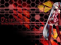 """Image of """"ひとりかくれんぼ (Hitori Kakurenbo)"""""""
