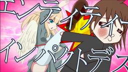 """Image of """"インパクトデスエンティティー (Impact Death Entity)"""""""