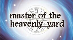 """Image of """"Master of the heavenly yard"""""""
