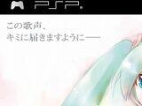 Hatsune Miku -Project DIVA- (game)