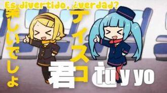 Miku & Rin - Happy Flight Disco (ハッピーフライトディスコ) - Sub Español